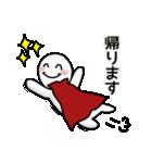 いつものスタンプ(仕事編)(個別スタンプ:25)
