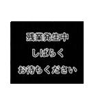 いつものスタンプ(仕事編)(個別スタンプ:27)