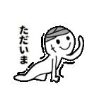 いつものスタンプ(仕事編)(個別スタンプ:35)