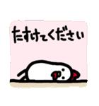 お返事ぴよこっこ2(個別スタンプ:01)