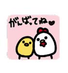 お返事ぴよこっこ2(個別スタンプ:04)