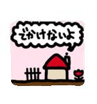 お返事ぴよこっこ2(個別スタンプ:05)