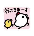 お返事ぴよこっこ2(個別スタンプ:06)