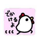 お返事ぴよこっこ2(個別スタンプ:07)