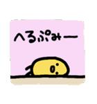 お返事ぴよこっこ2(個別スタンプ:08)