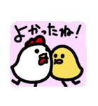 お返事ぴよこっこ2(個別スタンプ:09)