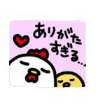 お返事ぴよこっこ2(個別スタンプ:10)