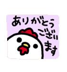 お返事ぴよこっこ2(個別スタンプ:11)