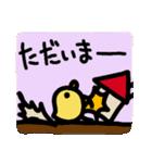 お返事ぴよこっこ2(個別スタンプ:12)