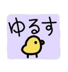 お返事ぴよこっこ2(個別スタンプ:13)
