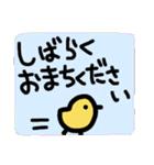 お返事ぴよこっこ2(個別スタンプ:17)