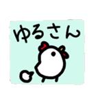 お返事ぴよこっこ2(個別スタンプ:20)