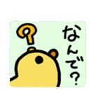 お返事ぴよこっこ2(個別スタンプ:23)