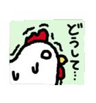 お返事ぴよこっこ2(個別スタンプ:24)