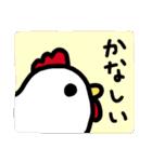 お返事ぴよこっこ2(個別スタンプ:27)