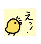 お返事ぴよこっこ2(個別スタンプ:28)