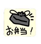 お返事ぴよこっこ2(個別スタンプ:30)