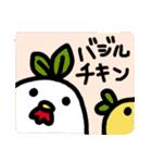 お返事ぴよこっこ2(個別スタンプ:35)