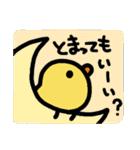 お返事ぴよこっこ2(個別スタンプ:38)