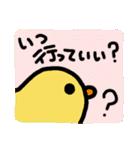 お返事ぴよこっこ2(個別スタンプ:39)