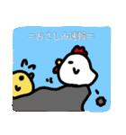 お返事ぴよこっこ2(個別スタンプ:40)