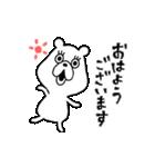 シンプルな文字ver.ぷにくま♪(個別スタンプ:01)