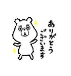 シンプルな文字ver.ぷにくま♪(個別スタンプ:02)