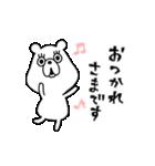 シンプルな文字ver.ぷにくま♪(個別スタンプ:03)