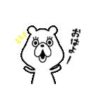シンプルな文字ver.ぷにくま♪(個別スタンプ:05)