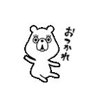 シンプルな文字ver.ぷにくま♪(個別スタンプ:07)