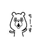 シンプルな文字ver.ぷにくま♪(個別スタンプ:09)