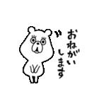 シンプルな文字ver.ぷにくま♪(個別スタンプ:10)