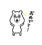 シンプルな文字ver.ぷにくま♪(個別スタンプ:13)
