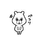 シンプルな文字ver.ぷにくま♪(個別スタンプ:15)