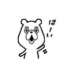 シンプルな文字ver.ぷにくま♪(個別スタンプ:16)