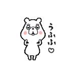 シンプルな文字ver.ぷにくま♪(個別スタンプ:17)