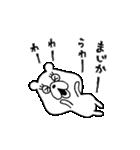 シンプルな文字ver.ぷにくま♪(個別スタンプ:20)