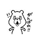 シンプルな文字ver.ぷにくま♪(個別スタンプ:25)