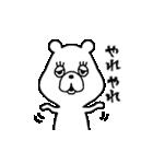 シンプルな文字ver.ぷにくま♪(個別スタンプ:27)