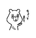 シンプルな文字ver.ぷにくま♪(個別スタンプ:29)