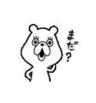 シンプルな文字ver.ぷにくま♪(個別スタンプ:32)