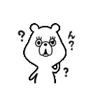 シンプルな文字ver.ぷにくま♪(個別スタンプ:35)