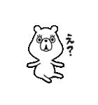 シンプルな文字ver.ぷにくま♪(個別スタンプ:39)