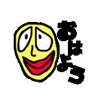 変な顔~日常会話~(個別スタンプ:01)