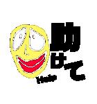 変な顔~日常会話~(個別スタンプ:04)