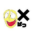 変な顔~日常会話~(個別スタンプ:06)