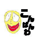 変な顔~日常会話~(個別スタンプ:07)