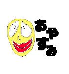 変な顔~日常会話~(個別スタンプ:08)