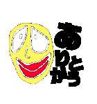 変な顔~日常会話~(個別スタンプ:09)