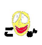 変な顔~日常会話~(個別スタンプ:11)